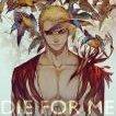 DieForMe